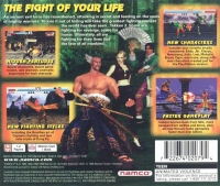 Tekken 3 Box Art