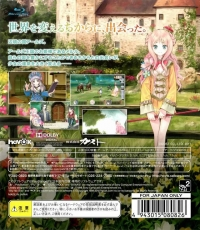 Meruru no Atelier: Arland no Renkinjutsushi 3 Box Art