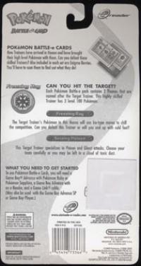 Pokemon Battle Card: Freezing Ray for E-Reader Box Art