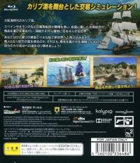 Port Royale 3: Pirates and Merchants Box Art