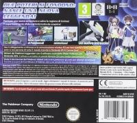 Pokémon Versione Nera 2 Box Art