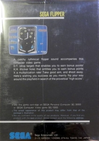 Sega Flipper Box Art