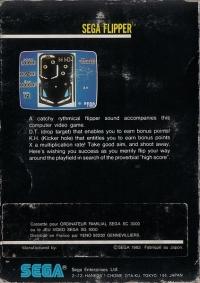 Sega Flipper [FR] Box Art