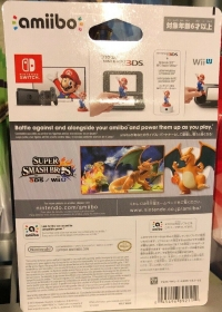 Charizard - Super Smash Bros. (red Nintendo logo) Box Art