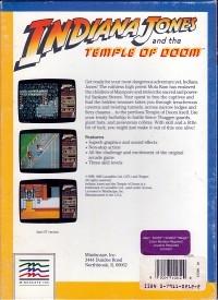 Indiana Jones and the Temple of Doom Box Art