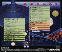 Axelay Box Art