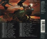 Einhänder Original Soundtrack Box Art