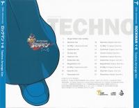 20th Anniversary Rockman 1~6 Techno Arrange Ver. Box Art