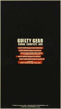 Guilty Gear Sound Complete Box Box Art