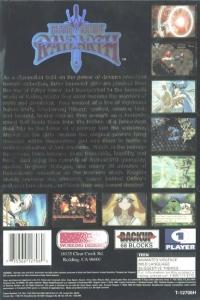 Magic Knight Rayearth (Umi Ryuuzaki disc) Box Art