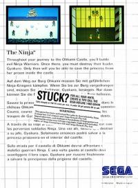 Ninja, The (Sega Classics) Box Art