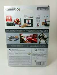 Bayonetta (Player 2) - Super Smash Bros. (red Nintendo logo) Box Art