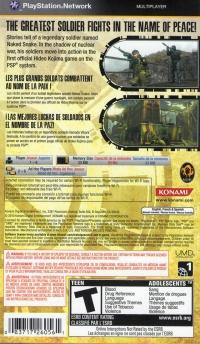 Metal Gear Solid: Peace Walker Box Art