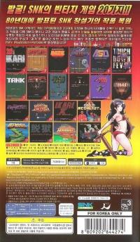 SNK Arcade Classics 0 Box Art