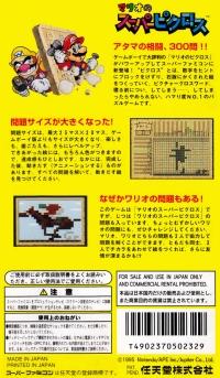 Mario no Super Picross Box Art
