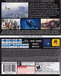 Grand Theft Auto V [MX] Box Art