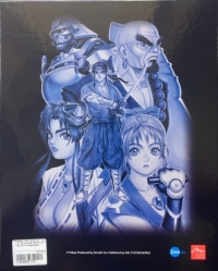 Psikyo Collection Vol. 3 - Limited Edition Box Art