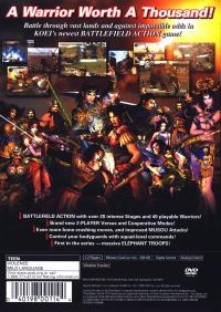 Dynasty Warriors 3 Box Art