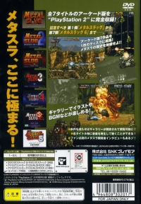 Metal Slug Complete - SNK Best Collection Box Art