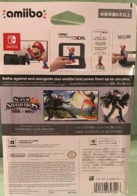 Bayonetta - Super Smash Bros. (red Nintendo logo) Box Art