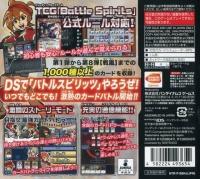 Battle Spirits: Digital Starter Box Art