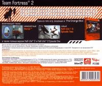 Team Fortress 2 [RU] Box Art