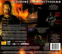 Doom 3: Resurrection of Evil [RU] Box Art