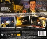 Max Payne [RU] Box Art