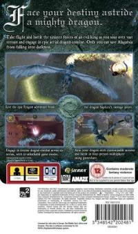 Eragon Box Art