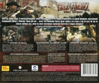 Call of Juarez: Bound in Blood [RU] Box Art
