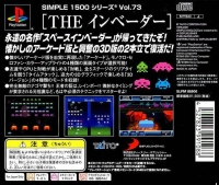 Simple 1500 Series Vol. 73: The Invaders ~Space Invaders 1500~ Box Art