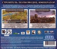 Medieval II: Total War [RU] Box Art