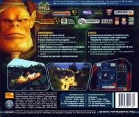 Space Rangers 2: Dominators. Reboot [RU] Box Art