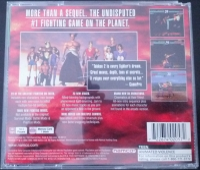 Tekken 2 - Greatest Hits Box Art