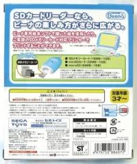Beena SD Card Reader Box Art