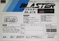 Ace Blaster (Black) Box Art