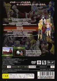 Guisard Revolution: Bokura wa Omoi o Mi ni Matou Box Art