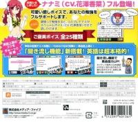 Nanami to Issho ni Manabo! English Joutatsu no Kotsu Box Art