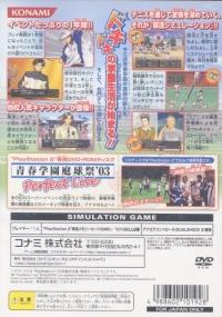 Tennis no Oji-Sama: Sweat & Tears 2 Box Art