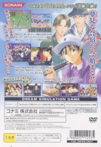 Tennis no Oji-Sama: Rush & Dream! Box Art