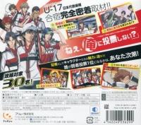 Shin Tennis no Oji-Sama: Go to the Top Box Art