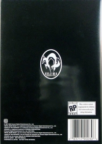 Metal Gear Saga Vol. 2 - DVD Box Art