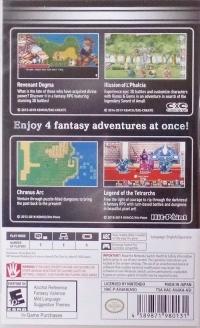 Kemco RPG Omnibus Box Art