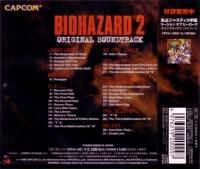 BioHazard 2 Original Soundtrack Box Art