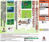 J. League Spectacle Soccer Box Art