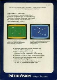 Space Battle (blue box) Box Art