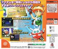 Chou Hatsumei Boy Kani Pan: Bousou Roboto no Nazo!? Box Art