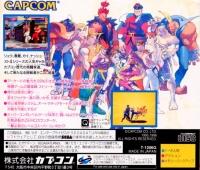 Street Fighter Zero Box Art