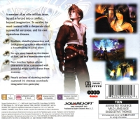 Final Fantasy VIII - Greatest Hits (Squaresoft Copyright) Box Art