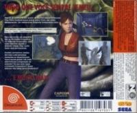 Resident Evil Code: Veronica Box Art